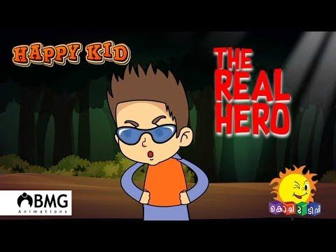 Happy Kid | The Real Hero | Episode 71 | Kochu TV | Malayalam