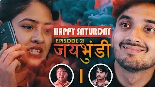 जयभुँडी । Happy Saturday EP - 21 | Nepali Short Comedy Movie | November 2018 | Colleges Nepal