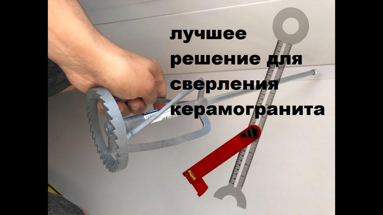 В строительном интернет-магазине зергуд. Ру вы можете выбрать товар керамогранит по самой выгодной цене в москве. Представлена подробная информация.