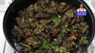 Guntur Mutton Chilli Fry - A spicy dry lamb delicacy served as side dish with Rice.