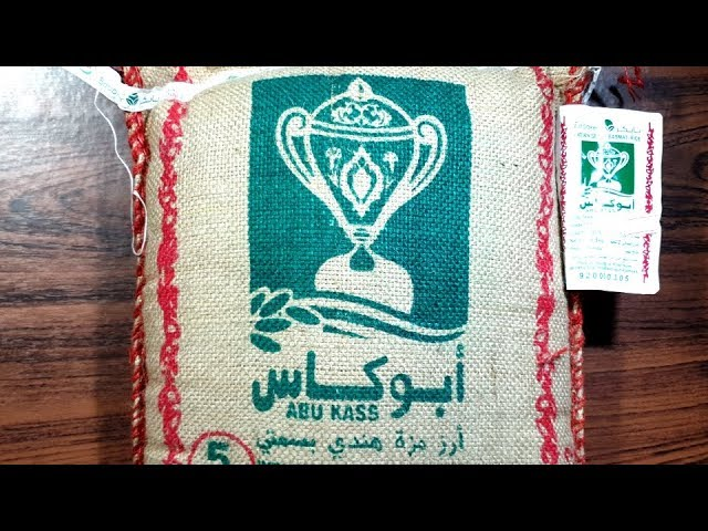 السعرات الحرارية في أبو كأس أرز مزة بسمتي غير مطبوخ Youtube