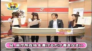 2011/02/22(火) つながるセブン その2 SUPER☆GiRLS(スーパーガールズ)...