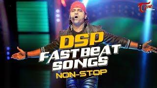 Devi Sri Prasad Fast Beat Video Songs Jukebox | TeluguOne