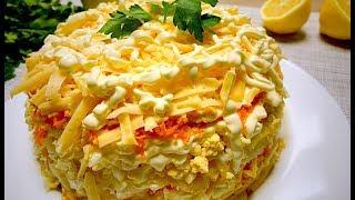 Обалденно Вкусный и  НЕЖНЫЙ Салат из Самых Простых Ингредиентов! ФРАНЦУЗСКИЙ САЛАТ