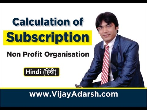 Calculation of Subscriptions– Non Profit Organisation (NPO)| Stay Learning | (HINDI)