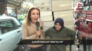 كل يوم: فتاة عربة البضائع تتسلم شقتها بالأسكندرية
