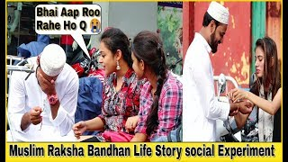 Muslim In India Raksha Bandhan - Gone Emotional | Social Experiment| By TCI