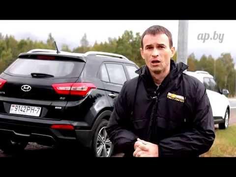 Hyundai CRETA 1.6 МКПП и 2.0 АКПП тест Автопанорамы