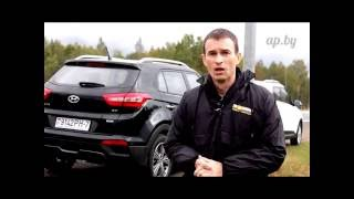 Сравнение Hyundai Creta 1.6 МКПП или 2.0 АКПП длительный тест-драйв Автопанорама