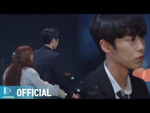 [MV] 미연,민니 ((여자)아이들) - We Already Fell In Love [도도솔솔라라솔 OST Part.4 (DoDoSolSolLaLaSol OST Part.4)]