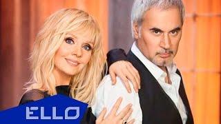 Valeriy Meladze feat. Valeriya - Don