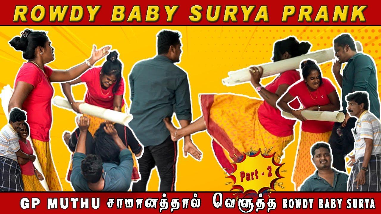 Rowdy Baby Surya Prank 2 | Sikka Prank | Tamil Prank | Tamil Medium Pasanga Prank | Jaaimanivel |JMV