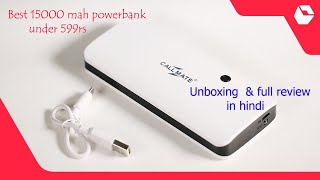 15000mah CallMate Powerbank with Free Gift From Snapdeal unboxing amp review in Hindi Lakhnavi andaaz