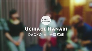 Uchiage Hanabi / DAOKO × 米津玄師 (cover ft. Aini, Niji Universe Inc.)