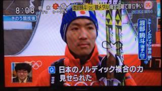 渡部暁斗  スキー・ノルディック複合で銀メダル獲得! 渡部暁斗 検索動画 28