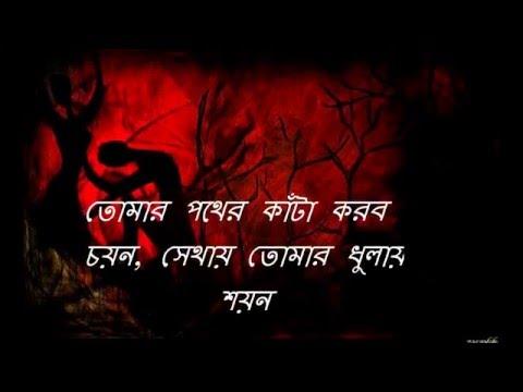 Ami Tomar Preme~~~Shuvomita Banerjee