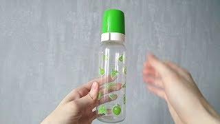 Обзор большой детской бутылочки для кормления от Canpol Babies (Канпол Бейбис) | Laletunes