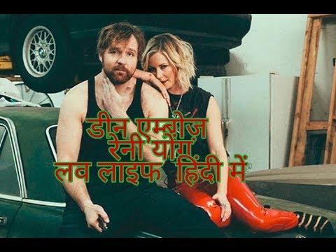 Dean ambrose song hindi me