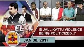 Aayutha Ezhuthu 30-01-2017 – Thanthi TV Show