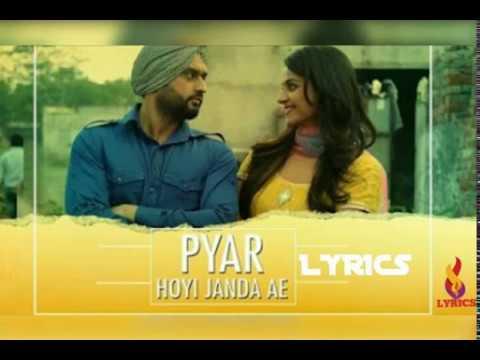 Pyar Hoyi Janda Ae (Arjan) - Nooran Sisters