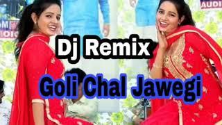 Goli chal javegi // Hard Dj remix ! Dj Tajuddin Aligarh
