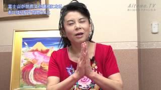 今回のこのシリーズは、「富士山」が世界文化遺産として認定されたこと...