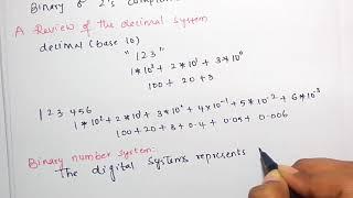 Switching theory & Logic Design ( STLD )