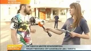 Что не так с автобусами «Новости Седьмой канал» (08.06.2018)