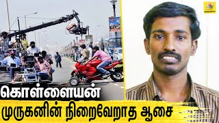 Lalitha Jewellery Theft,Trichy | Latest Tamil News