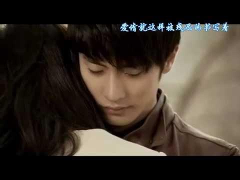 【MV中字】愛情被殘忍的書寫著 _ 新妓生傳OST - YouTube