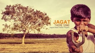 JAGAT Naan Nalla Paiyen (JAGAT The Movie Promo Song)
