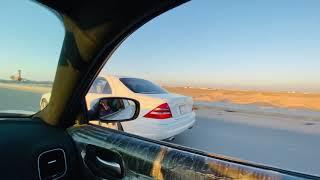 مطارح بين مارسدس s55 AMG ٨سلندر مع ارتي 5700 ونسه لا اكثر وابو المارسدس خيال الله وكيلكم