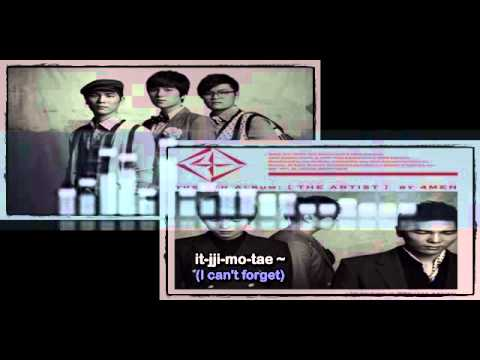 [Rom & Eng] 4Men - Can't Forget (잊지 못해)