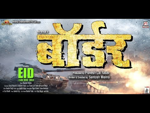 "BORDER | Official Teaser | Dinesh Lal Yadav ""Nirahua"", Aamrapali Dubey"