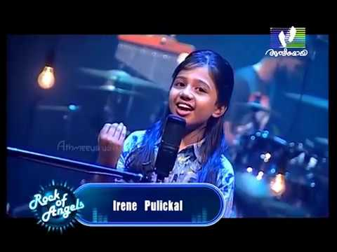 En Ullam Enguthae | Irene Shibu | Vijay | Lawrence | Tamil Christian Devotional Song