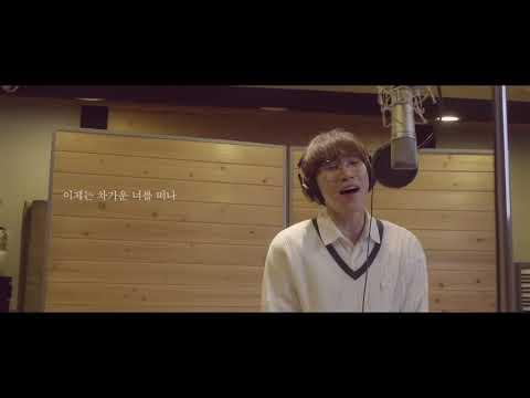 [Live] 서은광 - 너를 떠나 (웹툰 도굴왕), Seo Eunkwang of BTOB - Leaving you (Tomb Raider King) [CC]