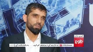 LEMAR NEWS 08 June 2018 /۱۳۹۷ د لمر خبرونه د غبرګولي ۱۸  نیته