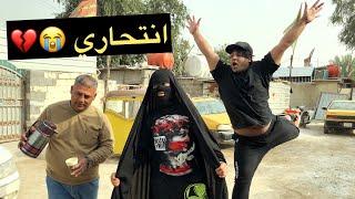 فلم قصير _ انفجار ساحة الطيران _  (احلام الطيران )   مصطفى ستار