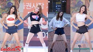 EXID(이엑스아이디) Jeonghwa(정화) Hip Jiggle UP&DOWN(위아래) fancam/직캠 …