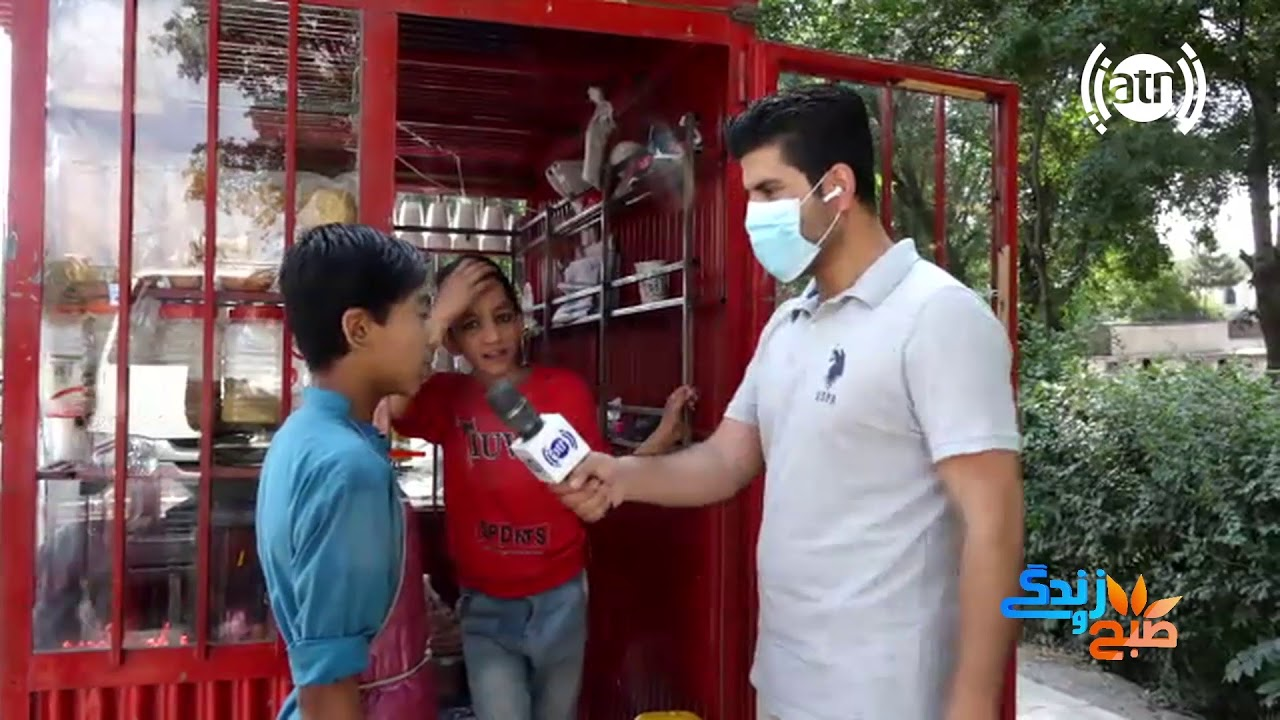 #HamayonAfghan report from Chamcha Mast Park / گزارش همایون افغان از پارک چمچه مست کابل