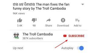 អាតេវ ប្រលងបាក់ឌុប student exam funny story by the troll cambodia