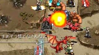 千年戦争アイギス 『ストーリーミッション』 城門の戦い★3(2015)