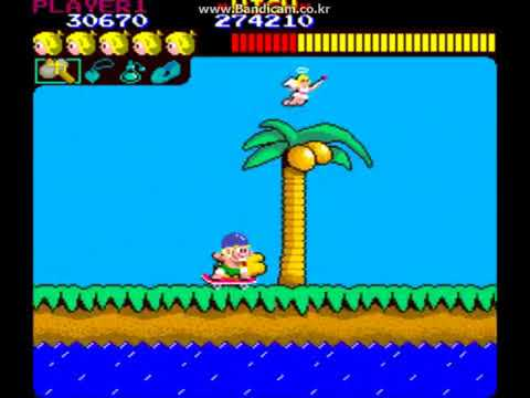 Download All Mame Roms Verified