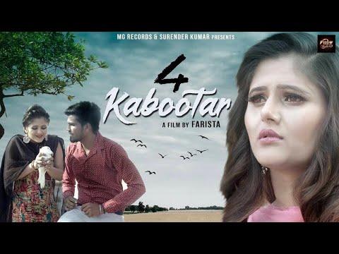 4 KABOOTAR Anjali Raghav, Atul Goraya,Farista,Sandeep Surila, New Haryanvi Song, Mg Records Haryanvi