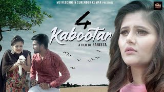 4 KABOOTAR Anjali Raghav, Atul Goraya,Farista,Sandeep Surila, New | Song, Mg Records 2019