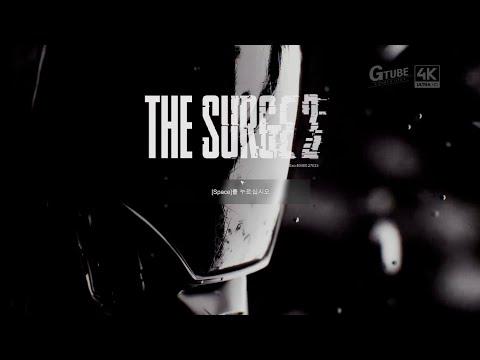 The Surge 2 - The Kraken Expansion - Game Play [정식한글판 게임플레이] |