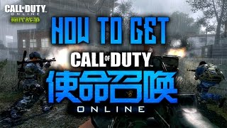How To get COD Online in the US