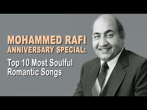 Mohammed Rafi anniversary special top10 most soulful romantic songs