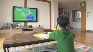 서울 초등생, 교외체험학습 최장 34일…'가정학습'도 …