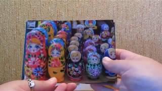 посткроссинг. postcrossing обзор открыток из магазина Почтовое бюро